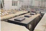 云南地埋污水处理设备
