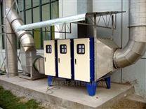油炸食品废气处理设备