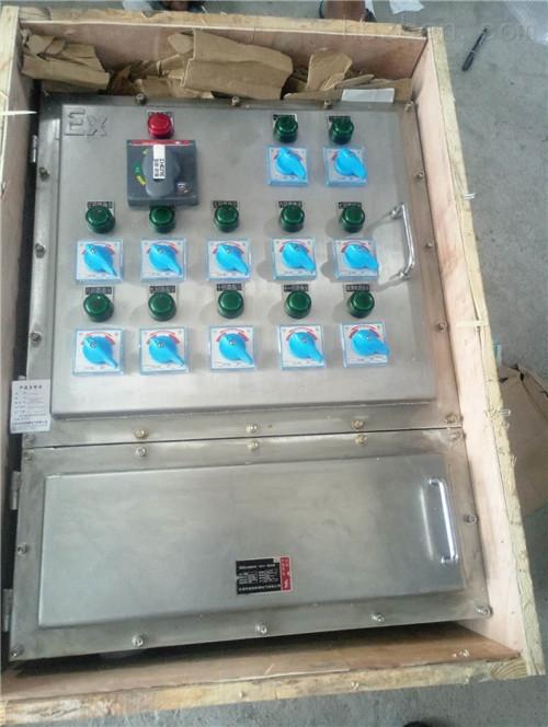不锈钢316防爆现场照明配电箱