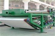 滁州 帶式濃縮壓濾機 廠家報價