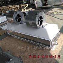 电厂热风幕机煤矿用5Q蒸汽型暖风机