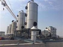 安徽工业废气不锈钢玻璃钢酸雾洗涤塔喷淋塔