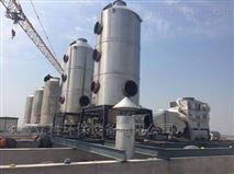 安徽工業廢氣不鏽鋼玻璃鋼酸霧洗滌塔噴淋塔