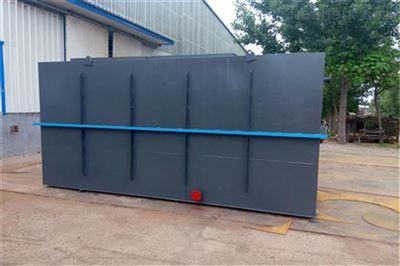 铜陵 食品一体化污水处理设备 生产厂家