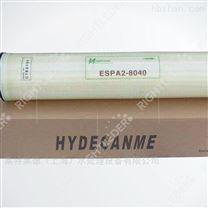 供应反渗透膜 海德能8040膜价格
