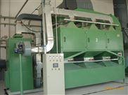 有机废气处理设备-专业治理废气工程-锐驰朗