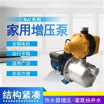 1寸全自动不锈钢增压自吸泵可订110V