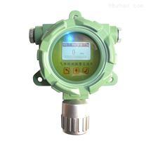 固定式液晶顯示硫化氫氣體檢測儀