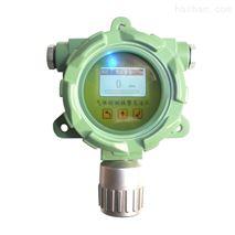 固定式液晶显示硫化氢气体检测仪