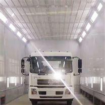 雷竞技官网手机版下载型货车挂车喷烤漆房