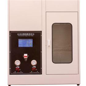 JF-6全自动高精度氧指数测定仪