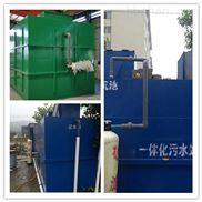 每天处理50吨地埋式生活污水处理设备