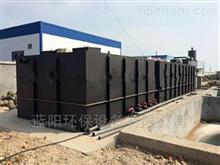 常州印染废水处理设备厂家定制