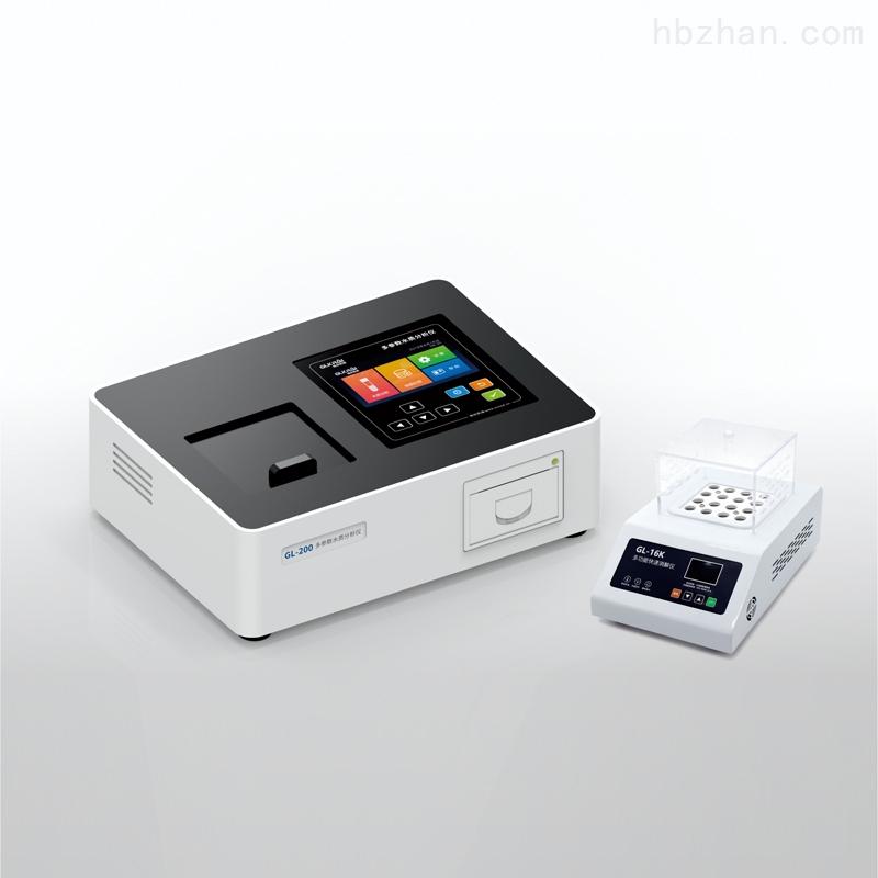 便携cod测定仪生产厂家,化学需氧量检测仪参数,全国顺丰包邮