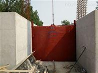 3米水库钢制闸门3米