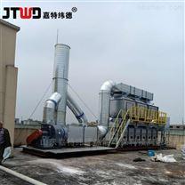 印刷行业rco蓄热式催化燃烧设备