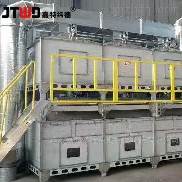 大型铸造废气处理设备