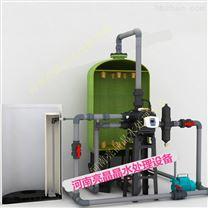 2472软化水树脂罐 8吨工业锅炉软水设备