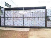 山东厂家生产污泥配套干化机 切条机 挤条机