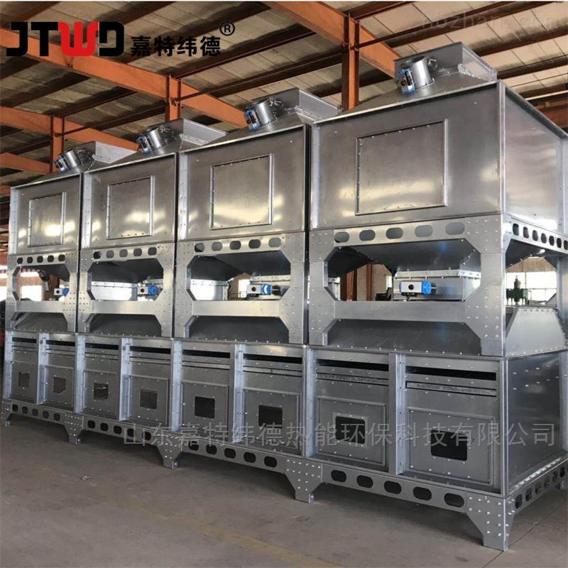 成套工业有机废气处理设备