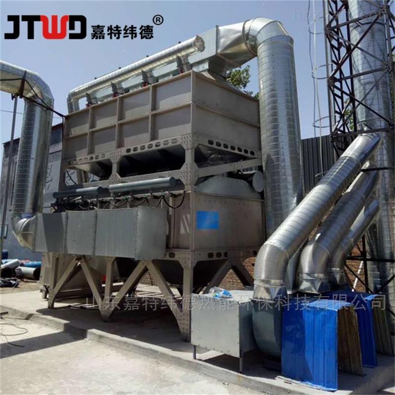 制鞋厂废气处理设备催化燃烧设备结构特点