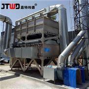 有机废气处理设备使用阀门电动和气动的区别