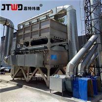废气净化设备催化燃烧设备操作简单脱附间