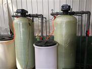 10吨全自动锅炉软化水设备郑州生产厂家