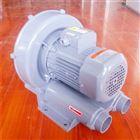 食品机械RB-750A高压鼓风机