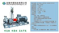 cip系列泵安徽中泵科技雷竞技raybet官网