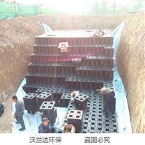 pp雨水收集模块系统