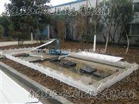 南京兰江污水处理一体化设备