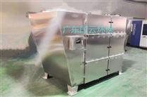 广州干式过滤器设备选择国云 可定制生产