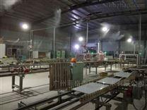 肥西县沙石料场喷雾除尘设备厂家批发