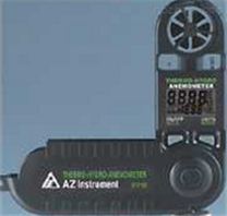 AZ8918風速計