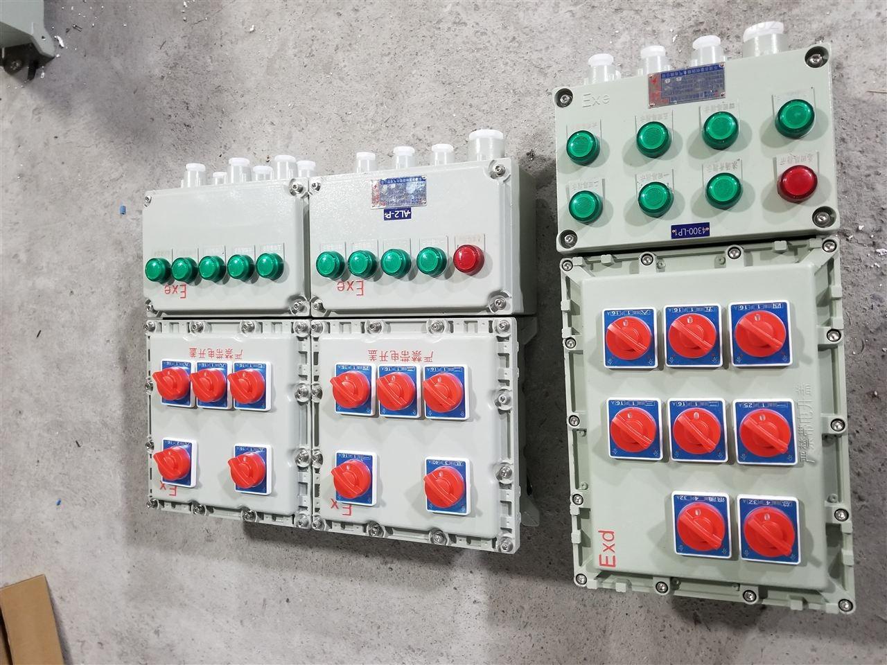 BXM51-3K化工厂用防爆照明配电箱