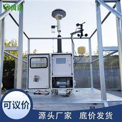 FT-YC01pm10在线监测系统