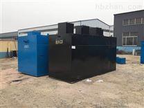 陕西生活污水处理设备