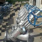 JS545Y伞齿轮Y型料浆阀