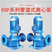 3寸管道离心泵直联式单级清水泵