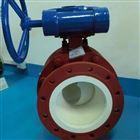 Q341TC蜗轮陶瓷球阀