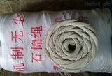 钢丝石棉绳