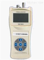 便攜式空氣質量檢測儀