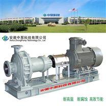 磁力泵 自吸泵 高温泵 离心泵