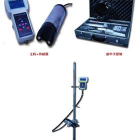 LSH10-1QC便携式声波多普勒流速流量仪