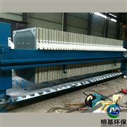 高技术指导安装板框压滤机
