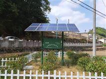 光伏水环境系列之太阳能一体化污水处理机