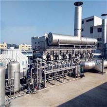 非标产品扬州废气处理催化燃烧设备价格