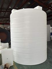PT-10000L10000升塑料储水罐 10吨外加剂储罐