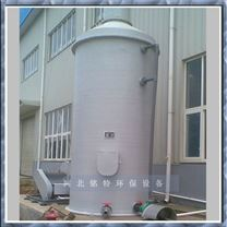 BXT系列PP玻璃钢废气洗涤塔